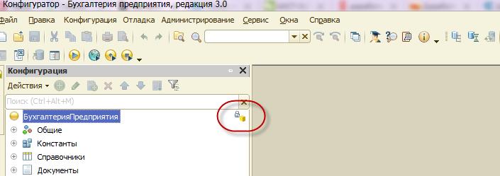Доработка конфигурации 1С Бухгалтерия 8.3